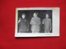 毛主席周恩来林彪在一起手拿语录照片