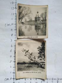 老照片  汉口中山公园老建筑风景照一张