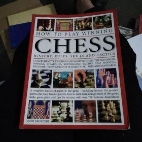 如何打赢国际象棋规则技巧和战术