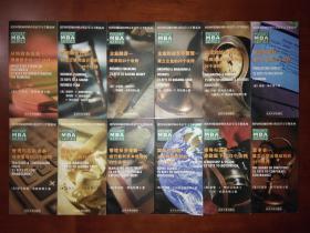 纽约时报袖珍MBA英语学习系列手册:公司的组织形式·企业融资·国际化战略·管理投资策略·管理与控制成本·分析财务报表·企业的成长与管理·董事会·编制商业计划·领导与远景·预测与预算·销售与市场营销(全十二册)【一版一印】