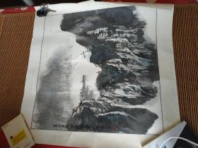 高峡平湖 著名书画大家张柏林