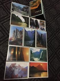 三峡诗画明信片(10张全)
