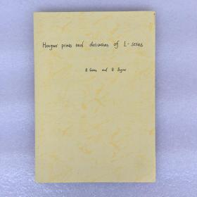 Heegner Points and Rankin L-Series (算数代数几何一流专家合著的文集)