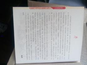 连欢画报影印本(1一8函)
