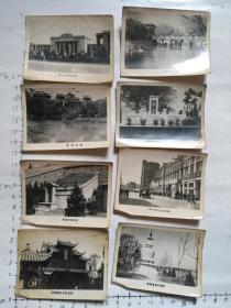 老照片    武汉三镇老名胜古迹照片  一组八张合售   经典少见