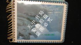 【老影集一本】上海影集 老影集一本【内无照片】