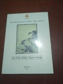 1990年中国近代名画拍卖