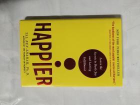 HAPPLER 【更快乐 】