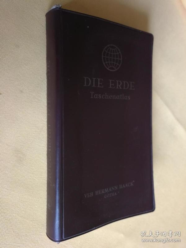 精装 口袋地图集 1958年版 DIE ERDE Taschenatlas 两百余页,含30幅地图