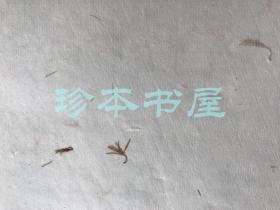 80年代  干花入笺(非水印)花草笺 10枚/刀
