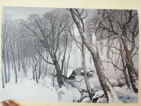 川合玉堂 冬日田园诗 近代日本画名作 中产阶级版画收藏入门品