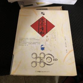 我的第一本泡茶专书