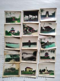 老照片    武汉东湖风景照  彩色人工上色    一组共15张合售     经典少见
