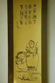 版画复刻 仙崖和尚《二黄》禅室茶道挂轴 限88套7万日元 日本禅宗书法 葛洪《神仙传》黄初平黄大仙之传说