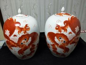 瓷器,纯手工绘画【太师少保】盖罐一对,大摆件。买者自荐,支持鉴定
