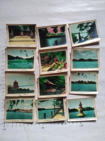 老照片   杭州西湖风光风景照   彩色 手工上色  一组共12张合售