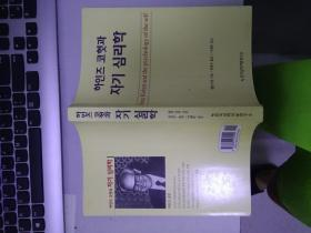 韩文图书G492