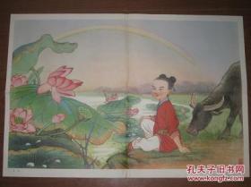 老画家张岳健创作的国画:王冕学画(此为对开画,宽76厘米,高52厘米;表现的是古代著名画家王冕刻苦学习绘画的故事;印刷品;原为教学挂图)