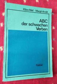 德语弱变化动词用例基本手册【德文版16开】