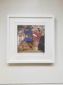 绝品珍藏颜梅华版画一套八张 签名鉴印