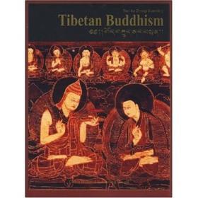 藏传佛教(英)