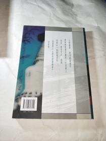 读北京游西城 西城故事 【下】