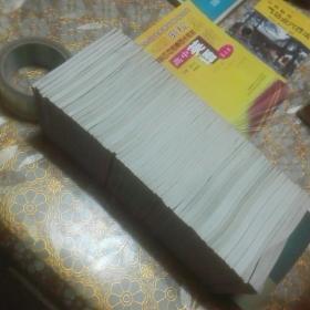 连环画:三国演义(全套60册其中缺1 2 60三册共57册)1995年7月印刷