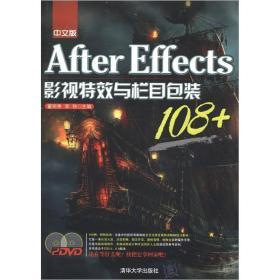 After Effects褰辫��规��涓�������瑁�108+锛�涓�����锛�