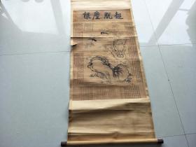 清代传世邹一桂花鸟画