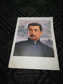 16开文革宣传画:鲁迅肖像