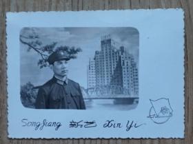 红五星红领章军人艺术照片高5.4厘米宽7.9厘米 原物拍照m78