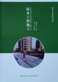 中国共产党在社会治理体制创新中的功能研究