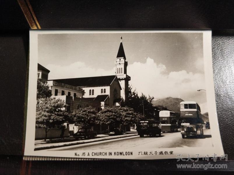香港五十年代九龙太子道九龙巴士汽车街道老照片一张