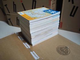 万象1998年至2013年共159本162期(含有创刊号,第一卷至第十五卷全套)