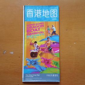 中国香港旅游地图(2011版)