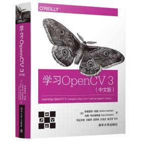 學習OpenCV3