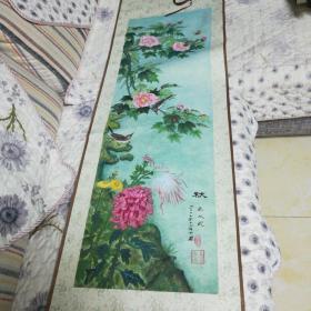 乔从武国画(春,夏,秋,冬)四幅150x42,保真