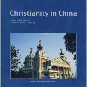 中国基督教:[英文版]