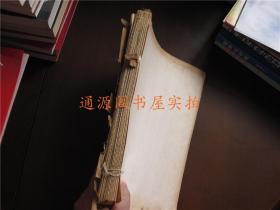 中国书画报 1986年1月--1987年6月(自订16开一厚本,不知确切多少期见图)