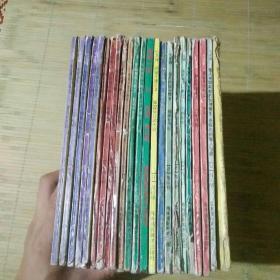 七龙珠 23本不重复  一版一印  超级赛亚人卷1-5