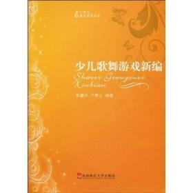正版二手音乐心理修订版 张凯 西南师范大学出版社 9787562121060w