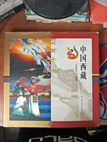 中国西藏(不参加包邮活动)
