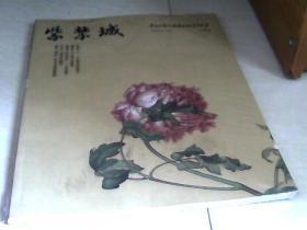 紫禁城2010.5 【大16开 未开封】