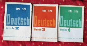 德语 第二、三、四册【德文版3册合售】