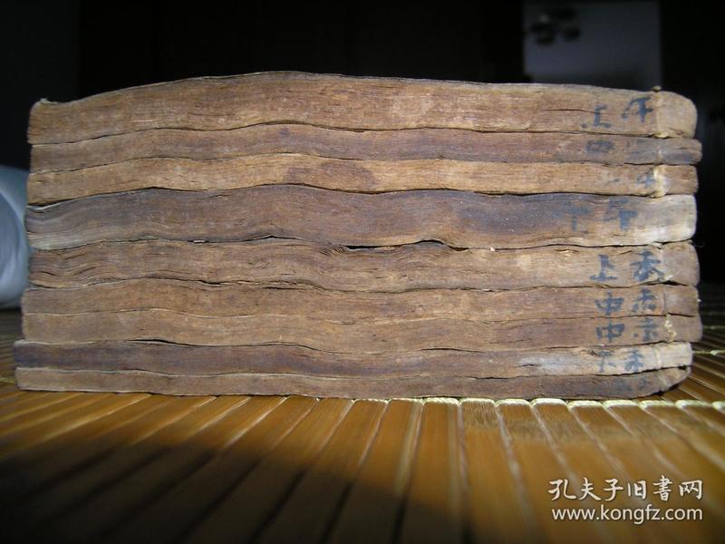 低價出售清代大開本《康熙字典》存9冊。。,,