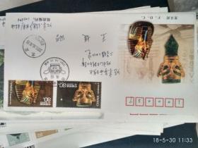 2001-20古代金面罩头像 中埃联合发行 特种邮票 首日封 实寄封