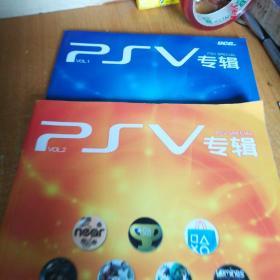 PSV专辑(1.2,无光盘)