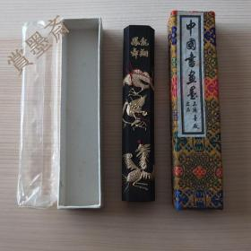 特价龙翔凤舞上海墨厂80年代墨二两60g油烟墨徽墨书画墨老墨N75