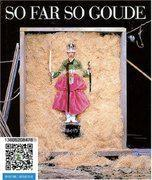【包邮】2006年出版,作者 Jean-Paul Goude;So Far, So Goude