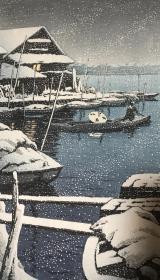 【已售欣赏,请勿下单】近代日本版画 川濑巴水 日本风光《向岛之雪 》